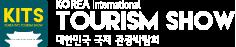 대한민국 방방곡곡 여행박람회 ㅣ (주)한국전시산업원